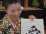 Contrexéville à l'heure du JAPON - 2011
